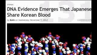 日本人と韓国人のDNAは一番近いという結果(日本国立遺伝子研究所)
