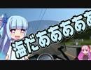 GSRで九州・道の駅 完全制覇の旅 #4 開幕、スタンプラリー!