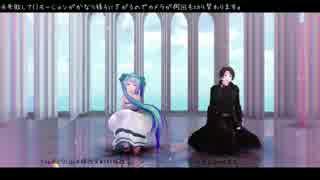【MMD刀剣乱舞】ピチカートドロップス【モーション配布】 再アップ固定