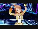 【公式】PS VR「アイドルマスター シンデレラガールズ ビューイングレボリューション」DLC楽曲紹介PV~Trancing Pulse~