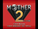 MOTHER2 BGM集 FLV版 Part1(001~023)