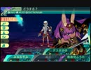 闇と光の世界樹の迷宮5 実況プレイ Part45