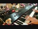 【ピアノ】「ヒトリゴト」を弾いてみた^ω^【エロマンガ先生...