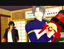 【MMD刀剣乱舞】酒樽もんすたあ Take2 thumbnail