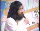 オウム真理教選挙の舞台裏 −麻原彰晃−(1990年衆議院選挙)