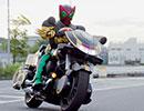 仮面ライダーオーズ/OOO 第5話「追いかけっこと巣とセレブ」