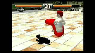 【3D格闘ツクール2】自分で作ったキャラ同士で対戦してみた バトル5