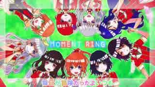 【ラブライブ!】MOMENT RING【μ'acaron】