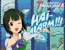 【卓M@s】 「サメ警報/ハイアラーム!!