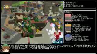 【RTA】みんな大好き塊魂 1時間1分36秒 part3/3
