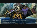 Fate/Grand orderを実況プレイ アガルタ編part17
