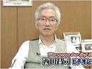 【西田昌司】日本国憲法に「緊急事態条項」が欠落している理由と「護憲派」の背景[桜H29/7/5]