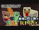 【日刊Minecraft】最強の匠は誰かRPG!?力こそパワー編3日目【4人実況】
