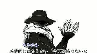 ナンセンス文学  歌ってみた【やうゆん×カ