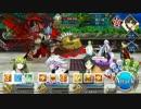 Fate/Grand orderを実況プレイ アガルタ編part18