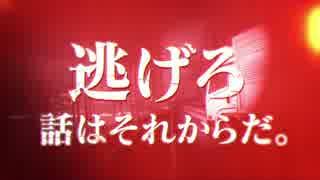 【エヴァ/ゴジラ/ウルトラマン/パトレイバ