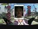【ゆかり車載】神社参拝ソロツーリング 射水神社【越中国】