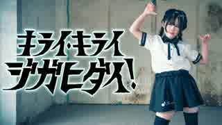【くもり】キライ・キライ・ジガヒダイ!