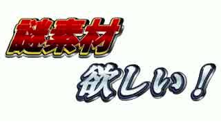 【アイドルマスター】第11回謎素材合作