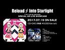 IA & ONE / Reload & Into Starlight  | SPECIAL AR LIVE SHOWCASE 【Trailer Movie】