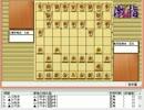 気になる棋譜を見ようその1065(羽生王位 対 菅井七段)
