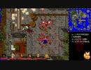 【ウルティマ VII : The Black Gate】を淡々と実況プレイ part34