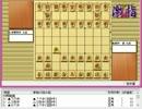 気になる棋譜を見ようその1066(藤井九段 対 青野九段)