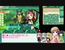【世界樹の迷宮Ⅴ】茜ちゃん、迷宮に挑む。part6【VOICEROID+実況】