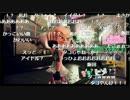 【コメント付き】スプラトゥーン2 Direct 2017.7.6