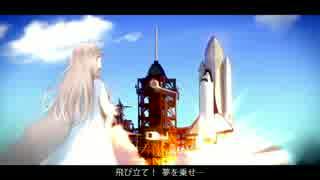 【IA】 APOLO-Z 【オリジナル曲,PV付き】