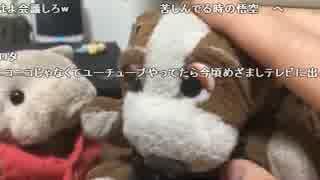 すあだ生放送 2017/07/06 「すあだの放送