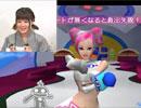 【スペースチャンネル5パート2】まりんかくわちゃんのコタツあそび第15回(前編)