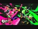 【作業用BGM】Splatoon2 新曲まとめ テン