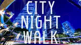 CITY NIGHT WALK/初音ミク