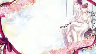 【初音ミクV4X】アザレア【両手に翳したオリジナル】