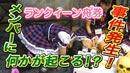 ランクィーン舟券 その2 【ノルソル24】