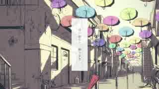 【レディーレ】 歌ってみた☁ thumbnail
