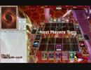 遊戯王ADSで世紀末トーナメント part10