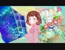【sunsea】 星屑サテライト 【歌ってみた】