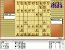気になる棋譜を見ようその1067(藤井四段 対 中田七段)
