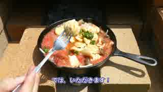 【菜園ランチ】ジャガイモとトマトでニョッキ【キッチン・ガーデン #4】