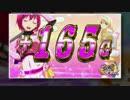 シンデレラブレイド3 - ネット株式会社 【公式ティザートレイラー】