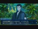 Fate/Grand Orderを実況プレイ アガルタ編part21