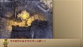 【サガフロ2】斧縛り最少戦闘回数その他色