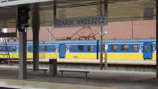 ポーランドの駅の放送前メロディが、ATOS