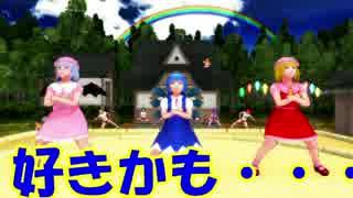 【そばかす式】ワンダホーニッポン チル坊・おぜう・ふらん