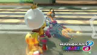【ゆっくり実況】キングテレサと走るマリオカート8DX Part1