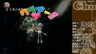 【TAS】チュウリップ 全チュウ取得 part9(