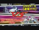 【闇のゲーム】ボクらの遊戯王 VS.10【vs 我立デュエル学園】