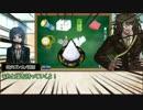 【ダンロン】石丸とゴン太で挑む悪霊の家~第7章~【CoC仮想卓】